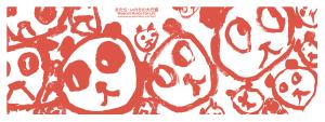 panda_s