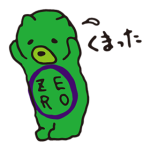 zrkm-04