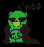 zrkm-13