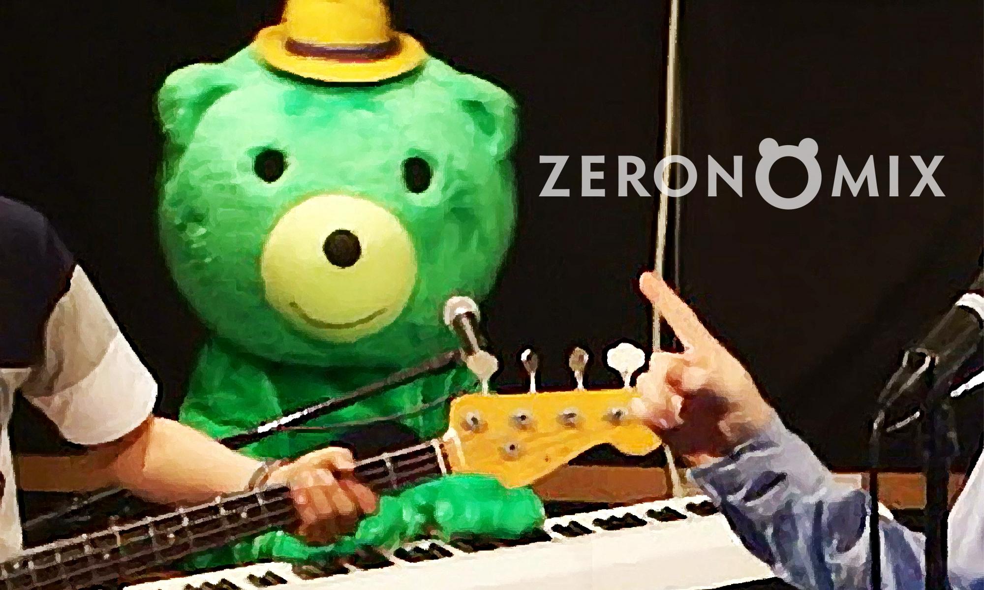 ゼロノミクマ/Zero Bear